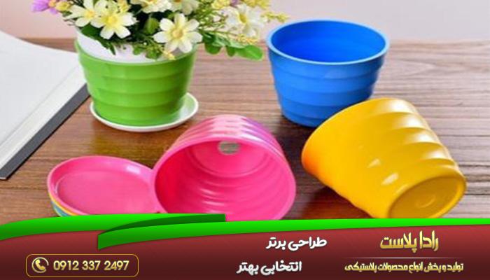 گلدان پلاستیکی ارزان گلخانه ای